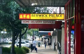 Mortgage Broker Berwick